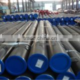 T95 steel pipe(seamless stainless steel pipe,304 stainless steel pipe price,stainless steel pipe clamp)