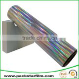 Cigarette packaging industrial use rainbow holographic reflective film from China manufacturer