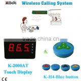 Bar waiter calling system 4-key buzzer H4 with K-2000AT touch screen 433.92mhz