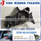 BODY KIT ELECTRIC MOTOR FOLDING MOTOR Armored Vehicle TOYOTA Land Cruiser