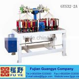 High speed line braiding machine/webbing machine/shoelace machine