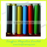 flexible magnetic sheeting roll pvc laminated,magnetic rubber roll,magnet roll jumbo,printer magnetic roller,magnetic roller