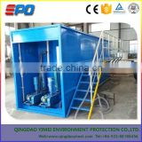 Membrane bioreactor MBR Waste water Treatment System