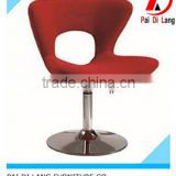 Modern home indoor living room steel base faux PU leather small round swivel computer cafe coffee chair(XX616)
