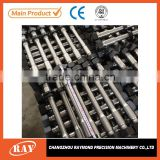Hydraulic rock breaker and breaker chisel price for suitable excavator