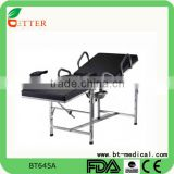 Hospital gynecological examination table chair