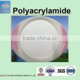 solid liquid separation process powder cation polyacrylamide msds