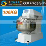 Double Motions and Double Speeds Dough Spiral Mixer 100KG Flour Spiral Dough Mixer for CE (SY-SM100R SUNRRY)