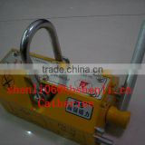 Pml-6 Permanent Magnetic Lifter