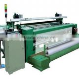 China best quality with low price high speed single pump water jet loom textile weaving machine
