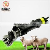 Hot selling electric sheep wool/hair shearing machine animal hair cutting machine