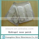 Medicated care products better than nasal aspirator congestion nose gel patch