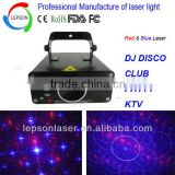 Red & Blue laser stage lighting projector, sound activated