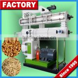 Automic poultry animal food chicken feed pellet making processing machine
