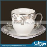 HIGH QUALITY PORCELAIN TEA SET WITH GOLD PLATING wwc13064