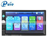 MP5 Video Car LCD Player Video Car LCD MP5 Player 7 Inch Bluetooth Car MP5 Player