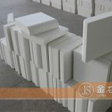 Sillimanite Brick  -refractory brick from china