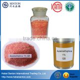 admire insecticide Azamethiphos 1% Granular Bait low toxity and high efficiency for fly control