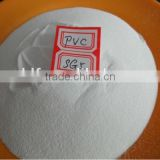 PVC resin (poly vinyl chloride) SG3/SG5/SG6/SG7/SG8 PVC Resin with K Value K67/K65/K68