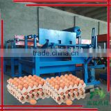 pulp mold egg tray machine/pulp molding egg tray machine/egg packaging cartons tray machine