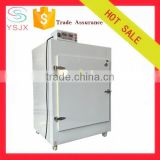 Industrial and agricultural hot air fruit food vegetable mushroom dryer machine for potato