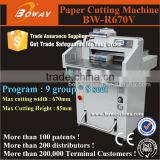 Boway electric machine 670mm programmed hydraulic Guillotine paper trimmer