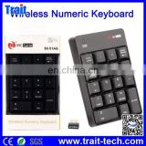 SK-51AG New USB Wireless Laptop Keyboard MC Saite Wireless Non-synchronous Notebook Computer Numeric Keyboard with 18 Keys