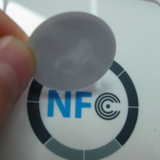 New Contactless Technology Design NFC Sticker