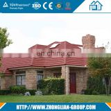 Factory supply aluminium transparent stone coated metal roof tile