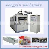 PP disposable cup thermoforming machine, plastic pot making machine