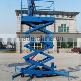 1.35~9m, 0.3 ton hydraulic foot pump scissor lift table /mechanical scissor lift table /rotating scissor lift table