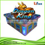 King of Treasure Plus 100% original fishing hunter arcade game machine Las Vegas gambling game