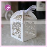 Korean candy box wedding invitation card box wholesaler with lovely heart and love birds TH-4