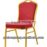 Modern Red Fabric Stacking Banquet Hotel Chair D-001                                                                         Quality Choice