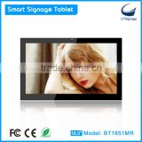 "18.5"" customized wall mount full colour lcd led touch screen smart android digital signage tablet media player BT1851MR"