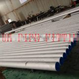 ASTM B 161 / 163 Nickel 201 Welded Pipes Tubes Nickel 201(UNS No. N02201) Seamless Pipes & Tubes