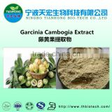 garcinia cambogia extract hca 50% used in capsules and tablets