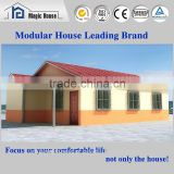fast building prefab kit homes/economical lightweight wall panels house/economical small hotel