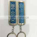 Blank private custom key chain license plate number of personal information