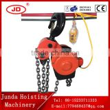 electric winch/Construction hoist DHS Series 20TON electric chain hoist factory price hoist