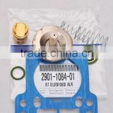 unload valve kit 2901029850 air compressor spare parts atlas copco air compressor repair kit