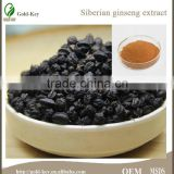 Natural Plant Extract Hot Sale Siberian Ginseng Extract Powder for Insomnia and Dreaminess