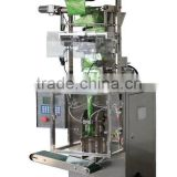 High quality automatic instant tea packing machine