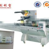 Full Automatic Candle Packaging Machinery(CB-600)