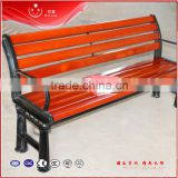 Hot Steel Frame Solid Wood Cement Legs Park Bench Outdoor                                                                         Quality Choice