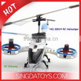 Wholesale - 33019 SBEGO 3.5CH Metal IR RC Remote Control RTF Helicopter Gyro LED Blue