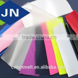 TPU laminate film Colorful Multi layer film for shoe upper vamp, bag.garments fabric textile leather