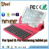 Detachable for IOS android wireless bluetooth keyboard wireless keyboard case for samsung tablet pc 10 inch