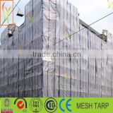 high quality best price scaffolding cover geenhouse cover leno tarpaulin,transparent mesh fabric pe tarp