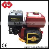 4-stroke horizontal shaft light engine